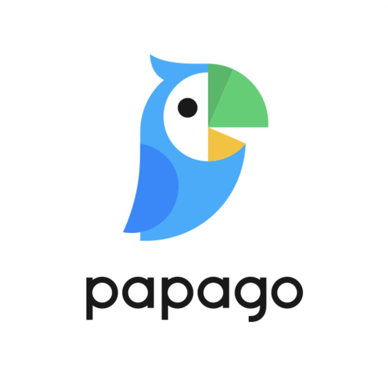 [인문데이터과학 명사초청특강] 네이버 파파고 책임리더와의 만남: 기계번역 기술의 이해와 발전
